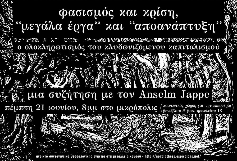 jappe_2012_nogold